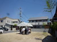 P1050127.JPGのサムネール画像