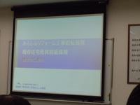 DSCN2535.JPGのサムネール画像
