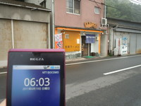DSCN5467.JPGのサムネール画像