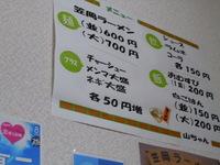 DSCN5469.JPGのサムネール画像
