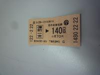 P1030467.JPGのサムネール画像