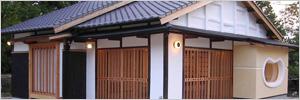 吉備津彦神社門前茶店