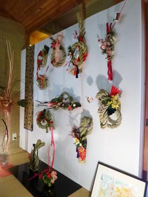 ブランコ・ブランカのお正月の御飾り